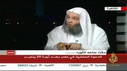 شهادة الشيخ محمد حسان  للإخوان المسلمين