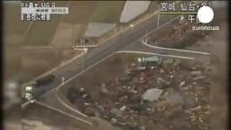 أعنف زلزال تشهده اليابان منذ 140 عاماً