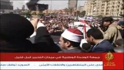 جمعة الوحدة الوطنية فى ميدان التحرير  الجمعة 11/3/2011