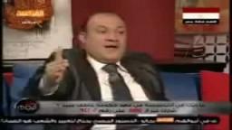 توفيق عكاشة وصفوت الشريف قبل و بعد 25 يناير ... النفاق كيف يكون