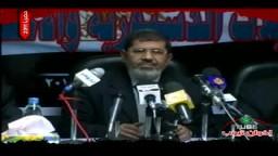 مؤتمر جماعة الإخوان المسلمين حول التعديلات الدستورية والأحداث الجارية ..1