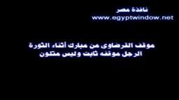 رد الدكتور القرضاوى على مرتضى منصور