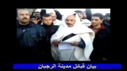 أبطال ليبيا يلقنون القذافي درس أمام العالم