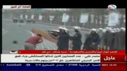 الشرطة فى البحرين تطلق النار على متظاهر من مسافة متر واحد