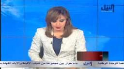 حبس 4 من قيادات وزارة الداخلية السابقين