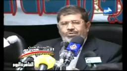 مؤتمر الاخوان المسلمين لتحديد توجهاتهم للفترة القادمه وموقفهم من الانتخابات والتعديلات الدستوريه