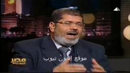 حوار الدكتور محمد مرسى المتحدث الإعلامى لجماعة الإخوان : الإخوان المسلمون من نحن وماذا نريد ؟ ..1