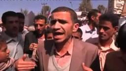 قوات مكافحة الشغب تفرق مظاهرة مناهضة للرئيس