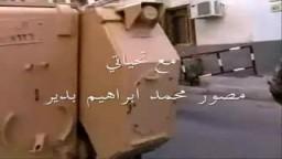 ام مصريه تشارك في ثوره 25 يناير