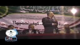 د/محمد البلتاجي فى المنيا الثورة مستمرة كيف نحميها ؟