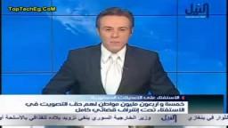 تصريحات اللجنة القضائية المشرفة على استفتاء تعديل الدستور