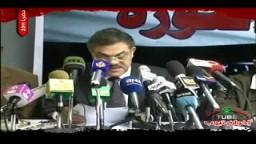 كلمة السيد البدوى رئيس حزب الوفد المؤتمر الصحفى حول مبادرة الإخوان من أجل مصر