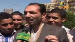 مصير مصر بعد الثورة- تقرير قناة الاقصى الفضائية