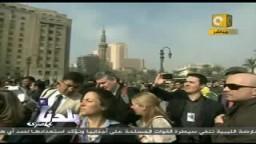 هيلاري كلينتون وزيرة الخارجية الأمريكية بميدان التحرير