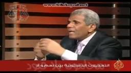 التعديلات الدستورية بين نعم ولا : مناظرة  مع الأستاذ صبحى صالح