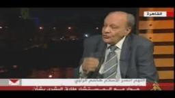 حوار طارق البشرى على الجزيرة وأهمية الاستفتاء بنعم على التعديلات الدستورية