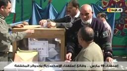 وقائع الإستفتاء فى الإسكندرية