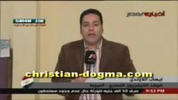 نتائج الاستفتاء على الدستور فى محافظة اسيوط
