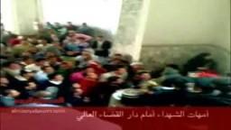 أمهات الشهداء أمام دار القضاء العالي للمطالبة بالتعجيل بمحاكمة العادلي