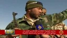 آخر تطورات العمليات العسكرية في أجدابيا بين الثوار وكتائب القذافي