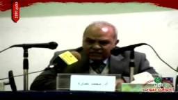 كلمة د/ محمد عمارة فى ندوة تطور الفكر الإصلاحى فى التاريخ الإسلامى 2
