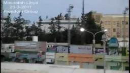 قصف كتائب القذافى مدينة مصراته في يوم 23-3-2011