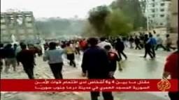 اقتحام الأمن السوري المسجد العمري في مدينة درعا