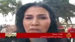 إحتجاجات الإعلاميين المصريين بماسبيرو لتطهير المؤسسات الإعلامية من أذناب النظام الفاسد