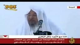 الشيخ الدكتور القرضاوي و أحداث سوريا