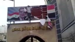 تمزيق صورة حافظ الأسد