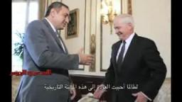 «جيتس»: ندعم مصر في المرحلة الانتقالية