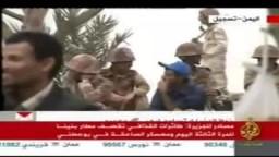 شاب سوري يدعو إلى الثورة في سوريا