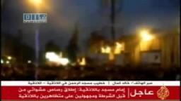 مجزرة في اللاذقية في سوريا