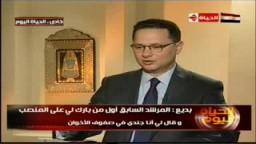 حوار فضيلة المرشد العام أ.د/ محمد بديع .. قناة الحياة ..3