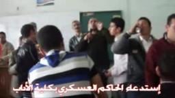 استدعاء الحاكم العسكري فى كلية البنات بجامعة الزقازيق