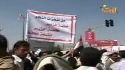آخر التطورات على الساحة اليمنية
