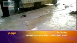 هذا هو ربيع درعا بسوريا