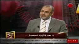 م/ سعد الحسينى عضو مكتب الإرشاد : ما بعد الثورة المصرية .. 1