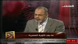 م/ سعد الحسينى عضو مكتب الإرشاد : ما بعد الثورة المصرية .. 3