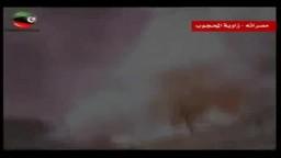 دخول كتائب القذافي والمرتزقة إلى زوايا مصراتة وتدمير المباني السكنية بها