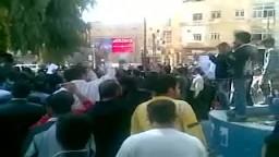 مظاهرات درعا لاسقاط النظام السورى