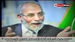 تقرير عن فضيلة المرشد العام لجماعة الإخوان المسلمين