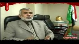 حصرياً .. د/ محيى حامد : الحملة المنظمة ضد الإخوان سيناريو مكرر فقد مفعوله