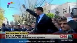 امرأة تبصق على وجه بشار الاسد بعد خطابه
