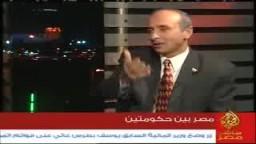 الطيار الذى عزله مبارك لولاءه لمصر  ضد الصهاينة
