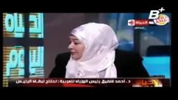 باسم يوسف شو الحلقة 4-- عفاف شعيب وموقفها من الثورة