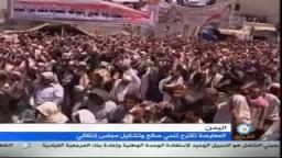تقرير _ بقاء على عبدالله صالح أكبر خطر علي اليمن
