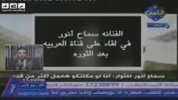 د. صفوت حجازي--المتحولون قبل وبعد ثورة 25 يناير المصرية