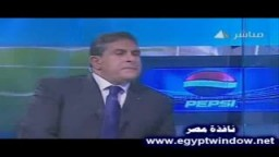 موقعة الراجل أبو جلابية و فلول الحزن الوطنى