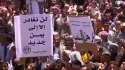 اليمن : الشعب مصمم على رحيل على عبدالله صالح